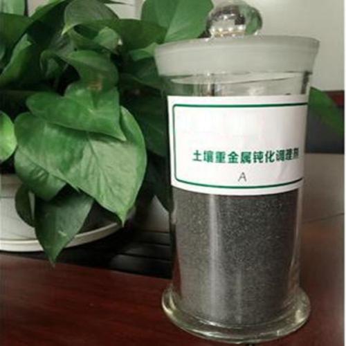 过硫酸氢钾复合盐批发